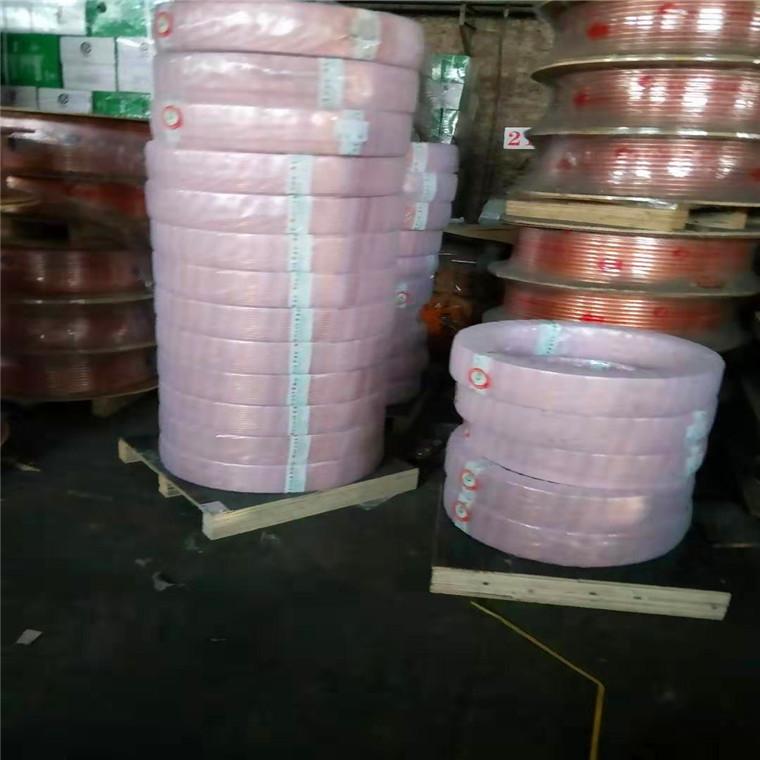 吉利区12*120配电柜紫铜排产品资讯