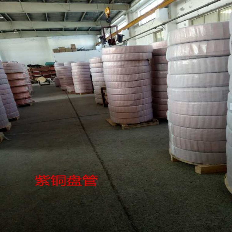 莆田10*40紫铜卷排量大优惠