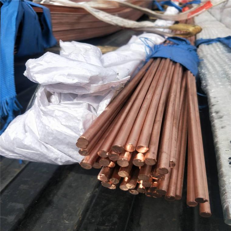 博望区5*12大功率紫铜箔软连接生产厂家