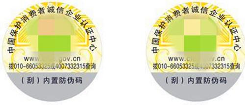 黄冈专业激光防伪标签制作印刷厂宁夏银川定