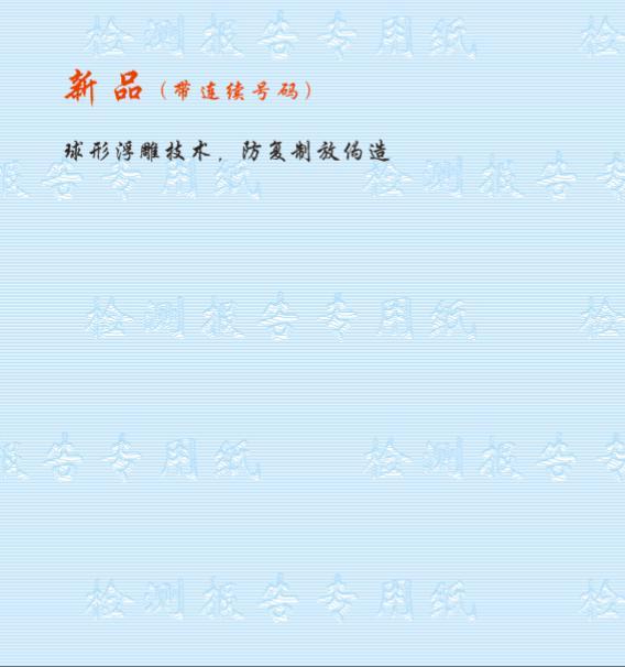 怀化食品加工小作坊核准证印刷厂家_后期制作一条龙服务