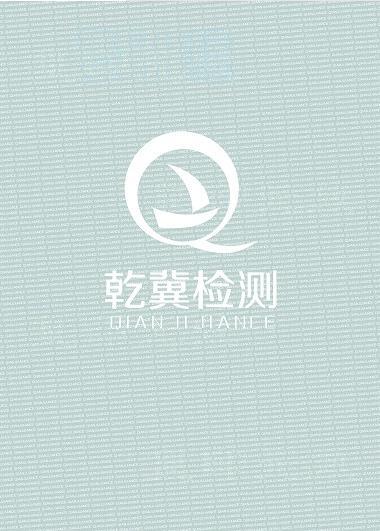 威海专版水印防伪纸_印刷加工厂