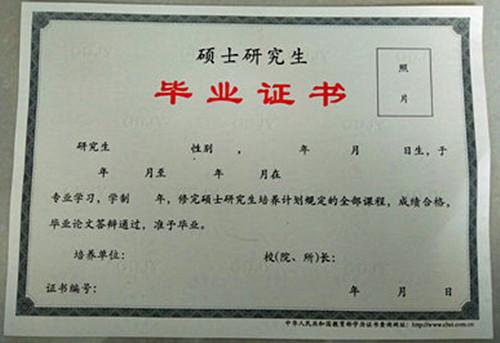安徽放射性品使用许可证印刷厂家 统一社会信用代码证书厂_