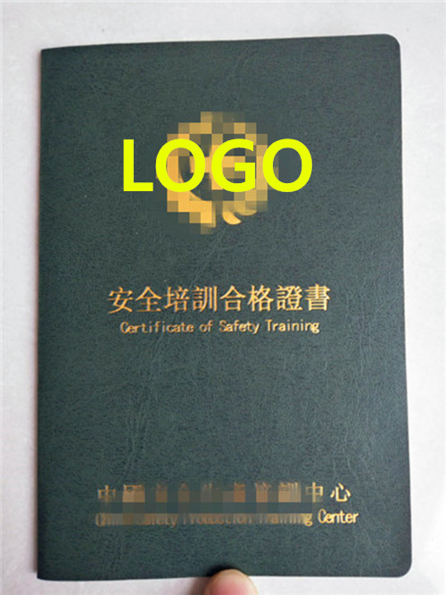 山东新版执业许可证生产_自己拥有工厂