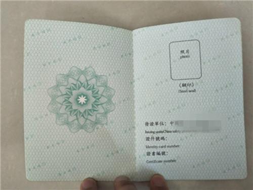 北京专业人才证书印刷厂家_职称聘书印刷厂家_