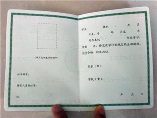 攀枝花新版执业许可证定做_印刷厂