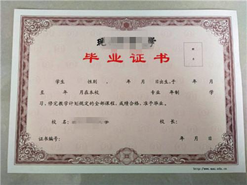 山东新版生活饮用水卫生许可证定做_直接工厂