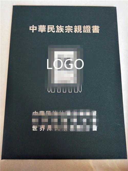 新余品生产许可证订做_服务好_