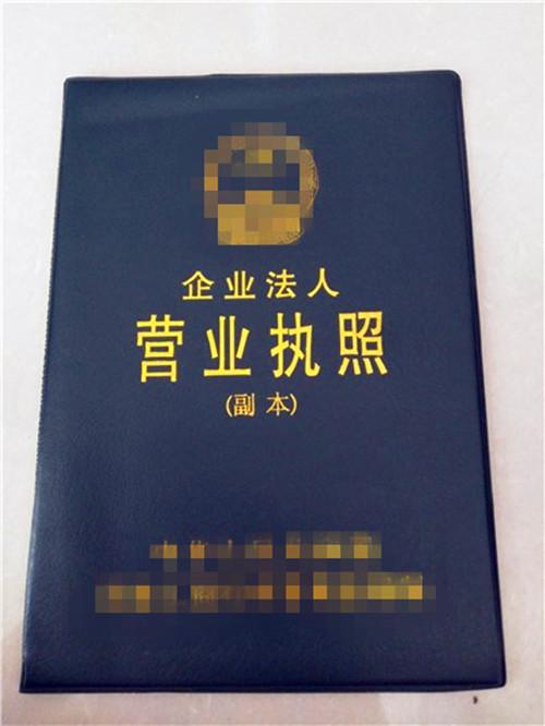 怀化统一社会信用代码证书印刷厂家_品生产许可证印刷厂_