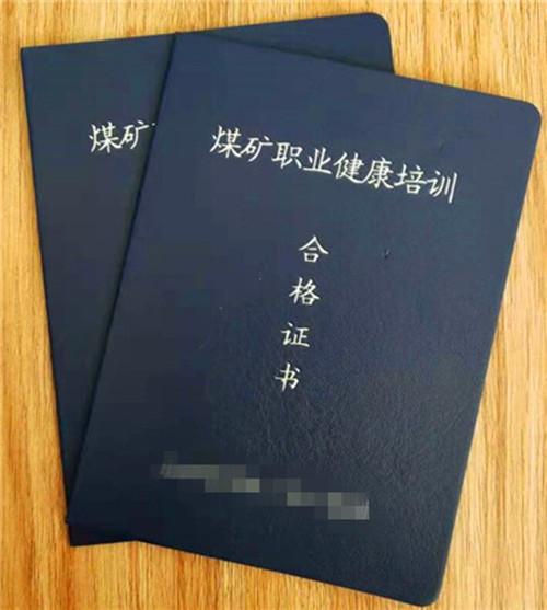 长春新版统一社会信用代码证书生产_印刷