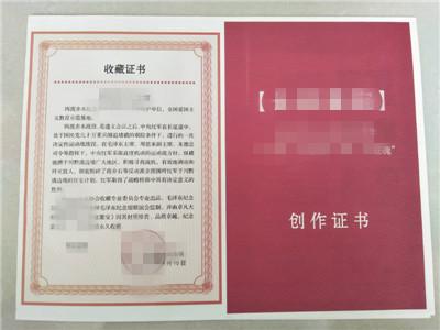 攀枝花新版食品经营许可证定做_直接工厂无中间商