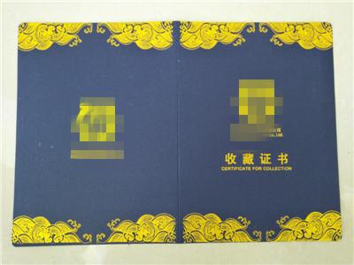 内江小餐饮经营许可证加工_品生产许可证印刷厂家_