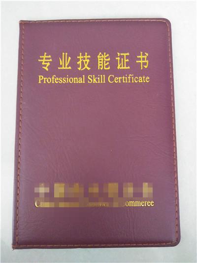 汉中新版小餐饮经营许可证定做_证书印刷厂