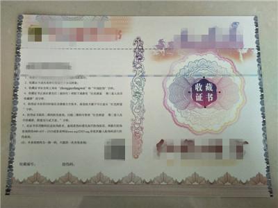 内江新版小餐饮经营许可证订做_生产厂家