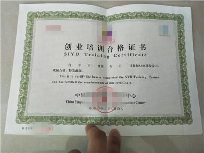汉中新版执业许可证厂_激光烫