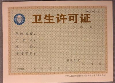 长春专版水印纸张证书厂家印刷_工厂直接对接