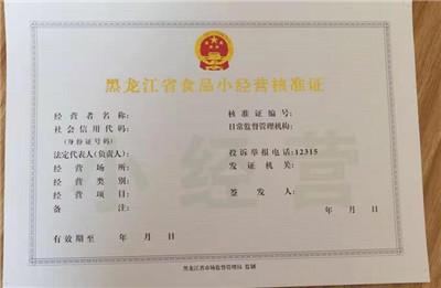 内江荣誉证书定做_加工_定制服务_性价比高
