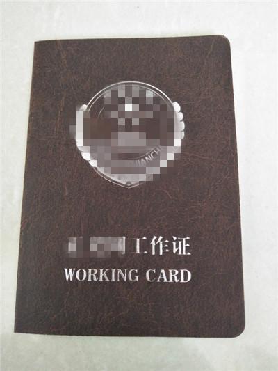 池州荣誉证书封皮制作印刷/印刷加工厂