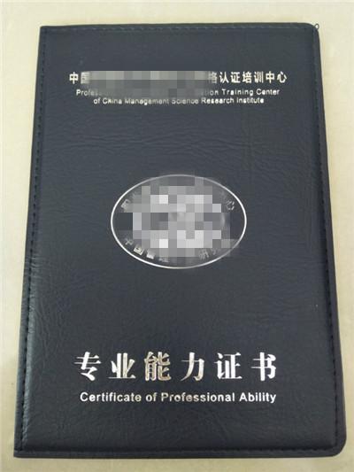 新余防伪复印证书制作印刷_高端防伪技术_