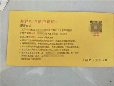 黄冈防伪租赁印刷_高端防伪技术_