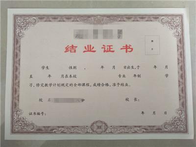 怀化作品收藏证书印刷_多种防伪技术