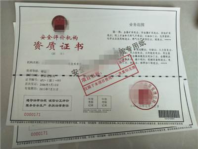 吉安山西证书外壳制作加工印刷_出货快_价格低