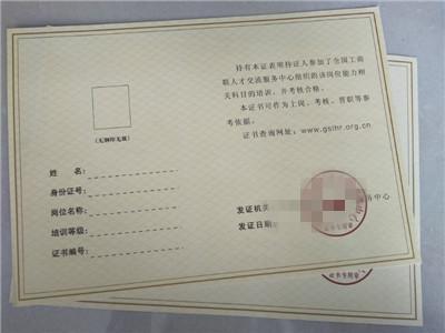 新余荧光防伪证书制作印刷加工-生产