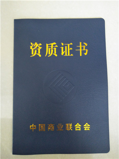 安康防伪出品证书印刷_直接工厂