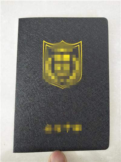 吉安证书内页印刷厂印刷_印刷