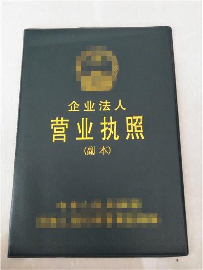 惠州防伪收藏证书印刷厂印刷_自己拥有工厂_