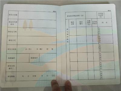 德阳防伪证书制作_水印纸结业证书