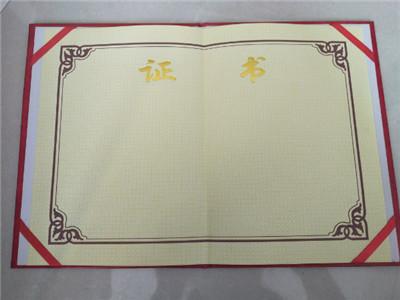威海北京防伪印刷厂印刷_印刷