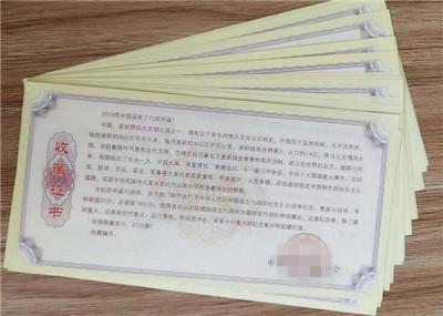 安康市内芯和封皮均可定做印刷加工印刷_多年防伪经验_