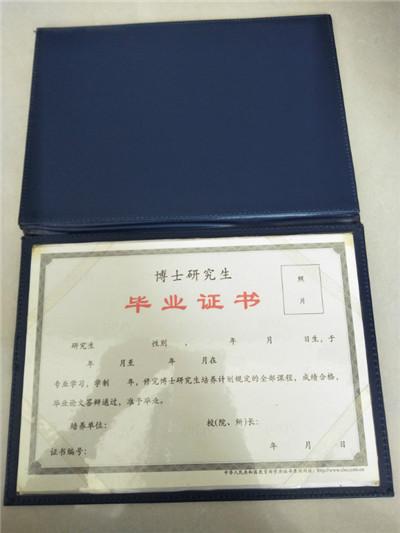 惠州市证书定做_定做印刷加工厂家服务好_