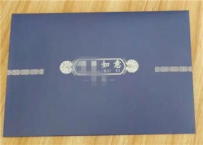 黄冈纸张防伪证书加工定做印刷_制作厂家