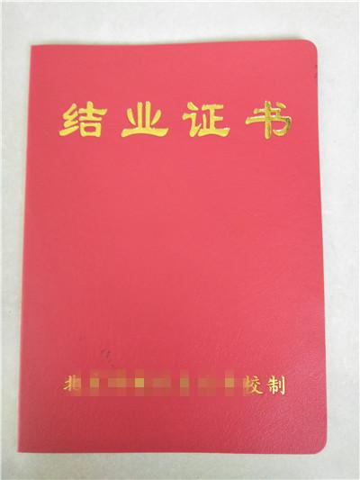 惠州证书厂家加工厂