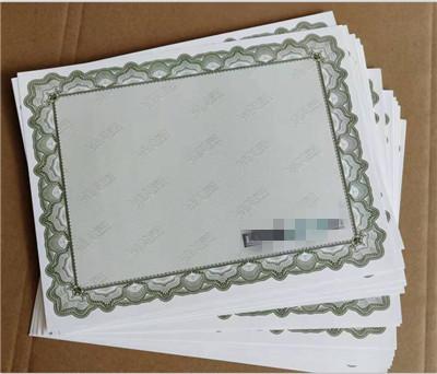 新余备案登记证书定做_加工印刷_生产厂家