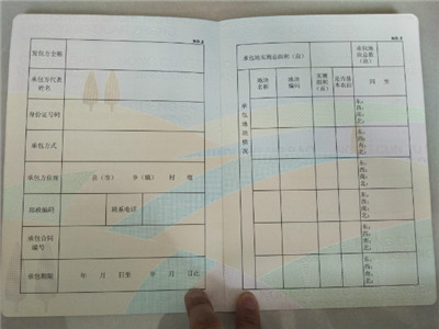 济南瓷器防伪收藏证书印刷_直接工厂