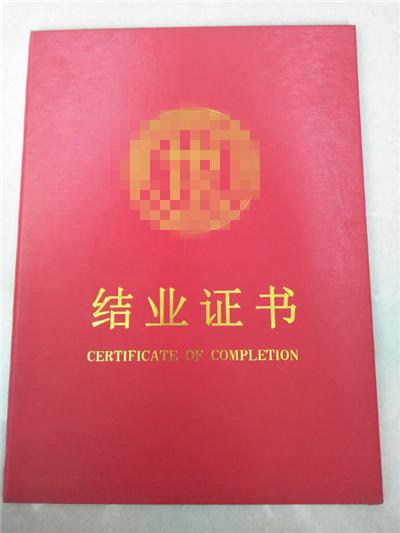 惠州黑水印纸证书印刷_服务好_