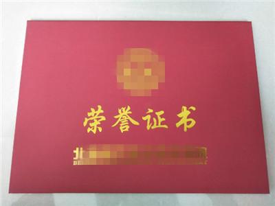 怀化防复印证书定做_加工印刷_印刷