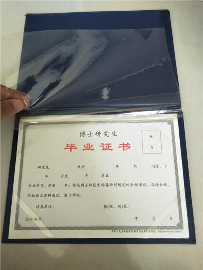 黑河大师防伪收藏证书制作印刷后期制作