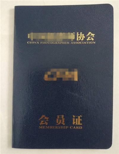 吉安资格证书印刷_多种防伪技术