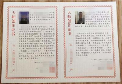 黄冈专业防伪证书厂家印刷厂