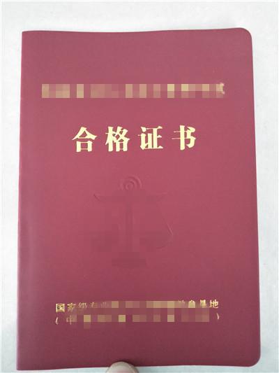 惠州入职培训证书制作加工印刷_证书印刷厂_