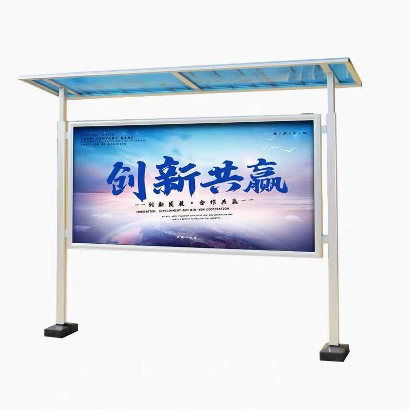 德阳企业文化宣传栏细节工艺