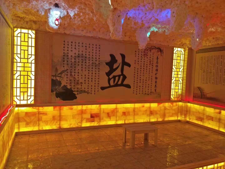 西藏省日喀则市康妈汗蒸房安装 厂家品牌