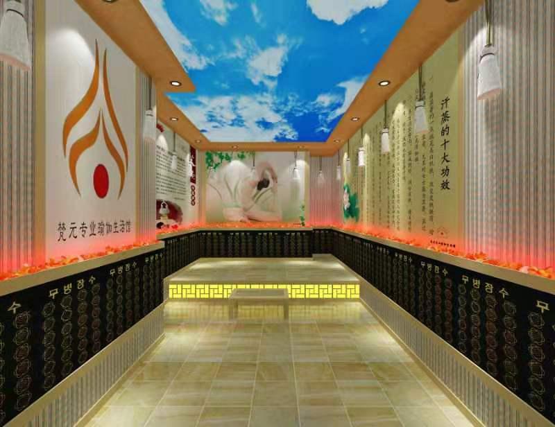 安庆养生馆汗蒸房安装御蒸堂厂家施工设计一站式服务
