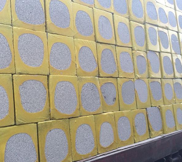 洛阳外墙保温发泡砖批发商