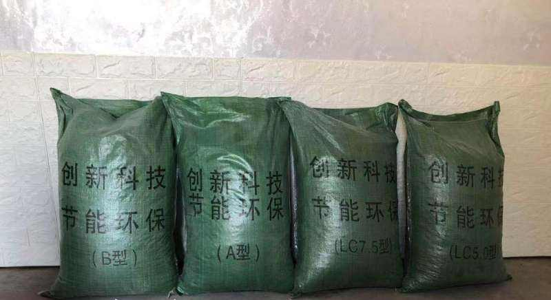 阳泉B型干拌复合轻集料混凝土厂家欢迎