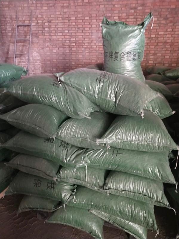 安徽A型轻集料混凝土供应商欢迎